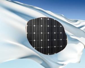 Japán napelem támogatás