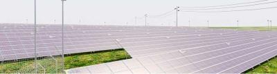 Szerb napelem erőmű