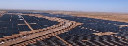 India napelem erőmű