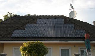 Jöhet a napenergia